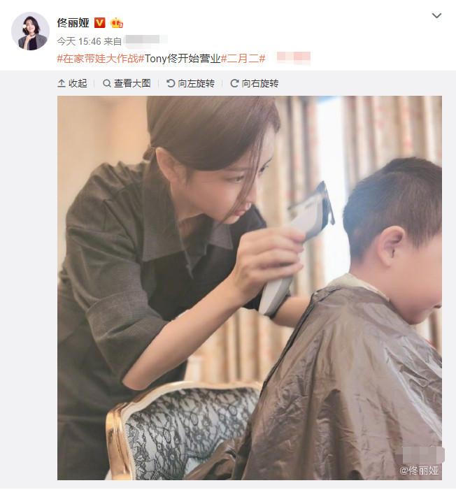 二月二Tony佟开始营业 佟丽娅宅家为儿子理发