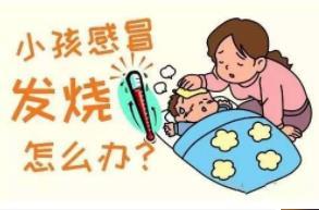 疫情之下 孩子发烧去医院一定会被隔离?