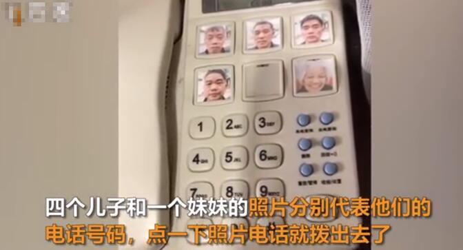 孙子给奶奶的电话贴满亲人照片 暖男不过如此