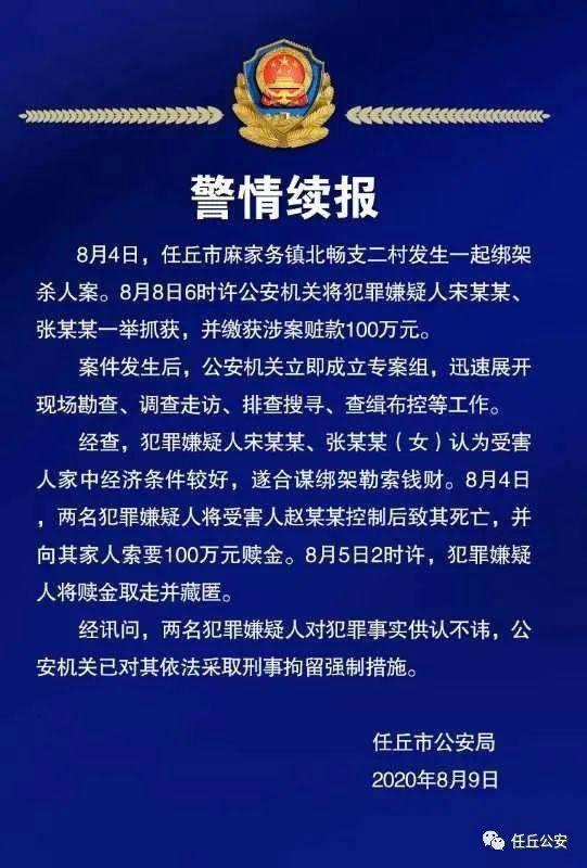 http://www.bdxyx.com/youxiyule/102892.html